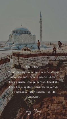 Inspirational Quotes Wallpapers, Islamic Inspirational Quotes, Islamic Quotes, Reminder Quotes, Self Reminder, Daily Quotes, Best Quotes, Life Quotes, Muslim Quotes