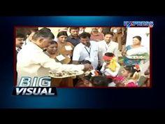 AP CM Chandrababu Sankranthi Celebrations in Naravaripalle - Express TV