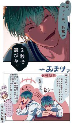 凪子 (@umi__ko) さんの漫画 | 30作目 | ツイコミ(仮) Cute Anime Boy, Anime Guys, Tragic Comedy, All Star, Boy Drawing, Rap Battle, Pin Art, Neon Genesis Evangelion, Yandere