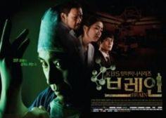 シン・ハギュン、チョン・ジニョン、チェ・ジョンウォン、チョ・ドンヒョクら俳優陣の熱演で高視聴率をマークした本格派メディカルヒューマンドラマ。