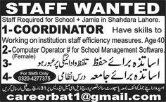 Jamia School Shahdara Lahore Jobs.All Newspaper Jobs Ads like Jang Newspaper Jobs Express Newspaper Jobs Nation Newspaper Jobs Nawaiwaqat Newspaper