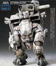 Distributed exclusively to the model kit shops and retailers, the Hyper Dorvack Document helped sell Dorvack model kits using the design sensibilities of Makoto Kobayashi. Game Design, Robot Design, Cyberpunk, Makoto, Mekka, Sci Fi Models, Sci Fi Characters, Mechanical Design, Japanese Artists
