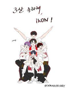 Sharing Fanart from my fellow ikonics around the world Kim Jinhwan, Chanwoo Ikon, Hanbin, Yg Entertainment, Bobby, Ikon Kpop, Ikon Wallpaper, Love Art, My Love