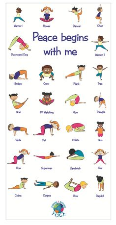Our Kidding Around Yoga super soft Kids Yoga towel is perfect for the beach, the park or wherever you'll travel to! Spark up some fun yoga activities on the go with these children's yoga poses. Doubles as a very portable child's Yoga mat too. Kids Yoga Poses, Yoga For Kids, Exercise For Kids, Yoga With Toddler, Gym For Kids, Stretches For Kids, Physical Activities For Kids, Pe Activities, Educational Games For Kids