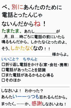 """""""mcafee-x6:  TLに流れてきた写真を参考に作りました on Twitpic  """""""