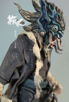 外交贴一念工房 新品:1/6 一念旅社系... - #masks #一念旅社系 #外交贴一念工房 #新品16 Character Concept, Character Art, Concept Art, Hannya Maske Tattoo, Oni Mask, Cool Masks, Masks Art, Maquillage Halloween, Character Design References