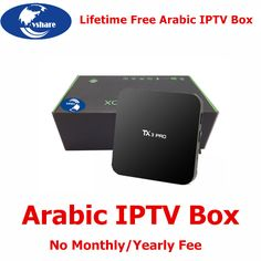 >> Click to Buy <<  Free Post shipping No monthly payment best and over 600 arabic channels Vshare Arabic IPTV box #Affiliate