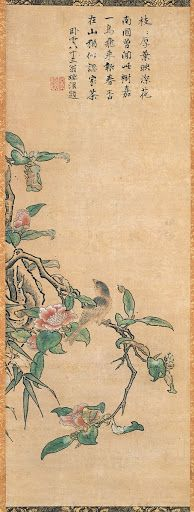 Bird on Camellia Branch. Inscriptions by Zuikei Shūhō. 1473. Japanese hanging scroll. From the collection of Kyoto National Museum