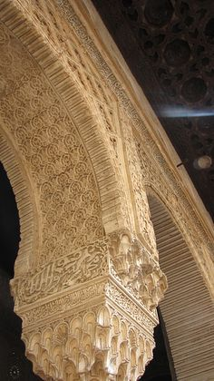 texture in the Alahambra, Granada