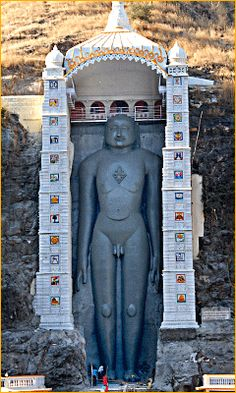 Bawangaja is a famous Jain temple in the Barwani district of Madhya Pradesh in India. It is famous for its world's tallest statue of the first Jain Tirthankara Adinatha standing in the posture of meditation. The height of the statue is 84 feet (26 m) and was created early in the 12th century.