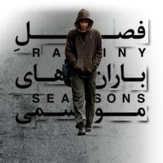 RAINY SEASONS/ IRAN