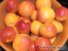 Μαρμελάδα βερύκοκο. Ο ήλιος μέσα σ' ένα βάζο! φωτογραφία βήματος 1 Plum, Fruit, Cooking, Food, Kitchen, Eten, Meals, Cuisine, Diet