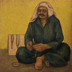 The Bead Seller (1974) - Louay Kayali