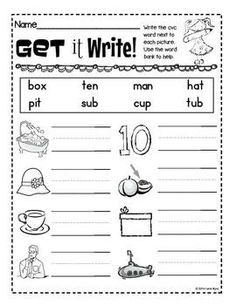 6-PACK! CVC WORD WRITING - One skill, one format, 6 sheets.  Just what you need at just the right price!  As always, made to save you ink, time and money! $1.00