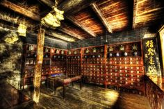 An old pharmacy in Wuzhen (Zhejiang province)
