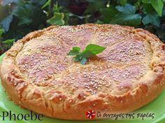 Χορτόπιτα μυρωδάτη! #sintagespareas Greek Cooking, Greek Recipes, Different Recipes, Cabbage, Recipies, Appetizers, Vegetables, Cake, Foods