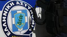 [Πρώτο Θέμα]: Τα ναρκωτικά χάπια οδήγησαν στην εξιχνίαση τριών κλοπών   http://www.multi-news.gr/proto-thema-narkotika-chapia-odigisan-stin-exichniasi-trion-klopon/?utm_source=PN&utm_medium=multi-news.gr&utm_campaign=Socializr-multi-news