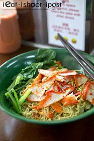 Eng's Noodles House @ 287 Tanjong Katong Road