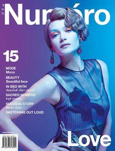 Florence Faivre for Numero Thailand February 2014 V Magazine, Fashion Magazine Cover, Fashion Cover, Magazine Covers, Model Magazine, Vanity Fair, Florence Faivre, Revenge Stories, Neon Noir