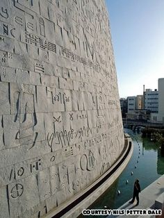 The Bibliotheca Alexandrina is the revival of the ancient Royal Library of Alexandria, which was the largest and most influential library in the Greek world. It was built by Alexander the Great some 2,300 years ago.