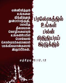 Bible Words, Bible Verses, Tamil Bible, Morning Quotes, Scripture Verses, Bible Scripture Quotes, Bible Scriptures, Scriptures