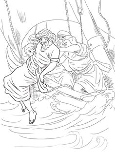 198ca c e a acc7 coloring pages yom kippur