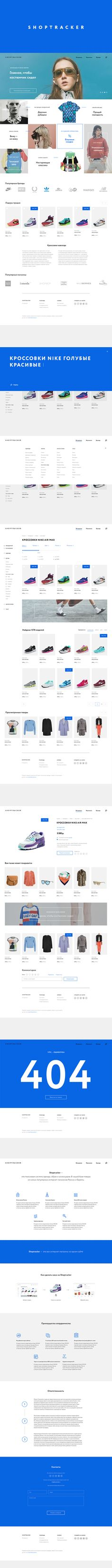 Shoptracker on Behance