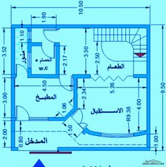 تصميم بيت عراقى للمهندس محمد المكى 10.5 * 9.5