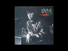 김민기 - 가을편지 Kim Minkie - Autumn Letter(1993)