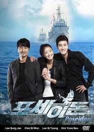 [TV Series] Poseidon (포세이돈) / DVD POSEIDON [KOREAN]