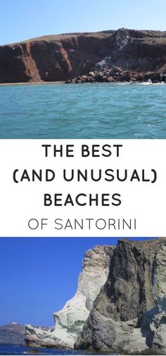 The best beaches on Santorini (Greek Islands) aren't your usual white sand attractions.  These beaches are made from volcanic rock formations and are known as Red, White and Black Beach.  Combined with a boat ride, it makes for an incredible day out on the water.
