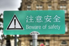 35 Of The Funniest Chinese Translation Fails You Will Ever See - NewsLinQ