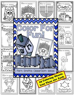 ** 50% Off the First Two Days!** Hanukkah Fun! Color For Fun Printable Coloring Pages {25 coloring pages equals less than 10 cents a page.} #Free Melonheadz Kids Hanukkah Coloring Page in the FREE Preview Download! 25 Hanukkah Coloring Pages for your classroom or personal children's fun!  #TPT $Paid