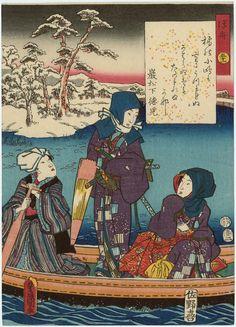 Ch. 51, Ukifune, from the series The Color Print Contest of a Modern Genji (Ima Genji nishiki-e awase)  今源氏錦絵合 「浮舟 五十一」 Japanese Edo period 1854 (Kaei 7/Ansei 1), 2nd month Artist Utagawa Kunisada I (Toyokuni III) (Japanese, 1786–1864)