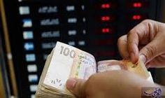 أستراليا تبقي على مستوى سعر الفائدة ثابت دون تغيير: أعلن مصرف الاحتياط الأسترالي في بيان على موقعه الإلكتروني الرسمي أنه أبقى في اجتماعه…