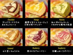 マーブルカーニバルチーズケーキイメージ画像