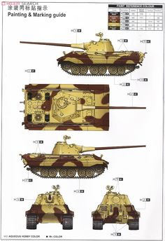 German E-50 Middle Tank `Panther II` (Plastic model) Color2