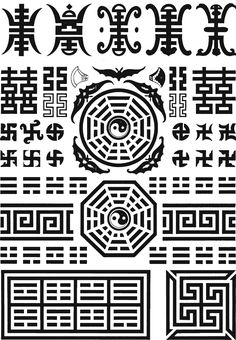 Chinese symbols in Tibetan ornament Beer, Robert. The Encyslopedia of Tibetan Symbols and Motifs. Mystic Symbols, Rune Symbols, Ancient Symbols, Ancient Art, Tattoo Symbols, Tibetan Symbols, Tibetan Art, Feng Shui Symbols, Chinese Patterns
