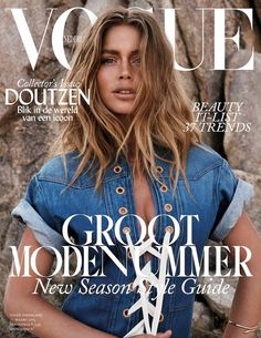 #VOGUE (Netherlands) March 2015 - Hair styled by #MacadamiaProfessional Creative Director #Giannandrea