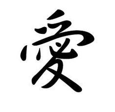 Love (Japanese)