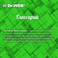 #Antivirus #DrWeb