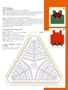 svetlyachoks.gallery.ru watch?ph=LW2-dRl1R&subpanel=zoom&zoom=8