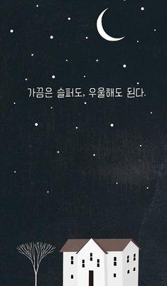 [BY 마음의숲] #나는나로살기로했다 #김수현작가 #김수현 #행복 #행복이란 #마음의숲 #삶 #위로의글 #좋...