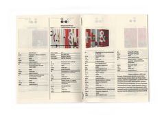 Catalogue for Anatoliy Gusev's personal exhibition on Behance