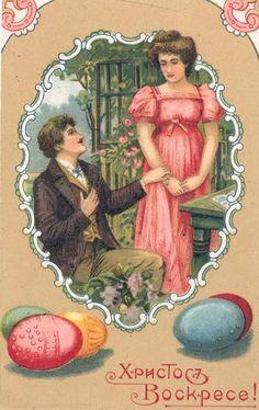 Калейдоскоп : Пасхальные открытки