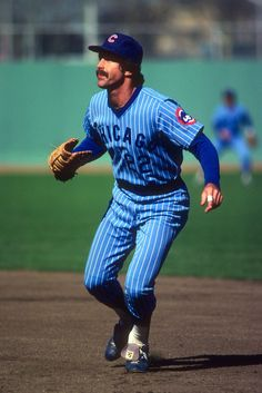 Bill Buckner - Chicago Cubs