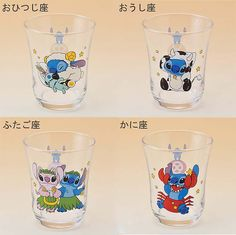[Rakuten] [Disney] tumbler (constellation) (all 12 pattern) [outlet] [Disney] [Stitch] [RCP] Giff easy packaging _]: Chara Kitchen