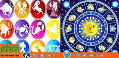 आज का राशिफल 10-07-2015, जानिए क्या कहता है आपका भविष्य http://religion.haribhoomi.com/news/religion/horoscope/today-horoscope/27696.html #astrology #aries #libra #leo #gemni #virgo #taurus