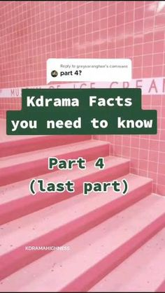 Korean Drama List, Korean Drama Quotes, True Beauty, Self Improvement, South Korea, Dramas, Random Things, Need To Know, Cinema