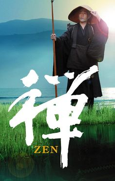 Zen: A movie on the Life of Master Dogen Zenji.